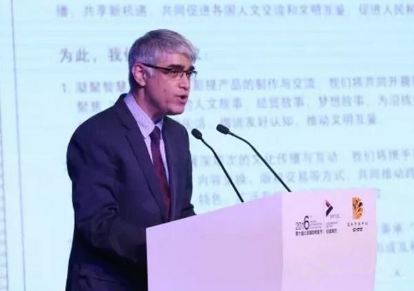 Discovery亚太电视网制作与开发副总裁魏克然先生出席活动并发言